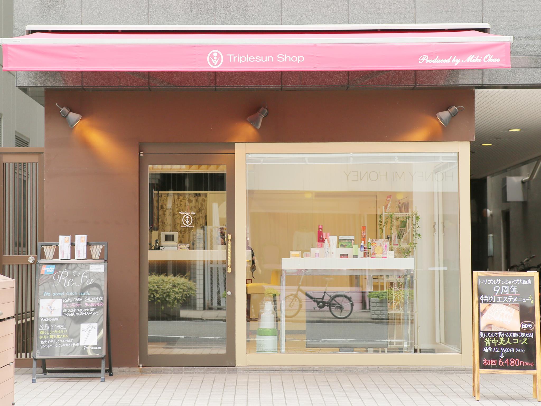 大阪店外観
